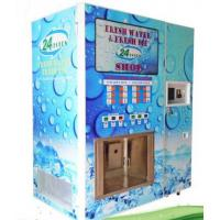 China Automatic Ice Vending Machines Cube Ice Making For Bar 9 Stage Water Treatment wholesale