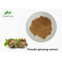 Buy cheap Herb Medicine Plant Extract Powder Pseudo Ginseng Extract Brown Powder from wholesalers