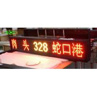 China P10 Gprs Single Red Dip Bus Car Led Sign Display Screen Wireless Anti - Seismic wholesale