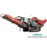 China Small High Efficient Mobile Rock Crusher Easy Movable ISO9001 certification wholesale
