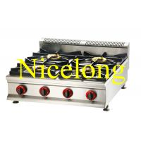 China Nicelong LPG and NG 4 burners gas stove GB-4Y wholesale