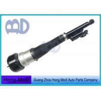 China Air Suspension For Mercedes-Benz W221 Air Suspension Strut OEM 2213205513 2213205613 wholesale