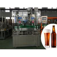 China Soft Drink / Beer Bottle Capper Machine For Bottle Filling Line 4000BPH wholesale