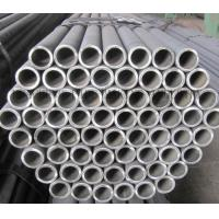 Buy cheap Hot Rolled Bearing Steel Tube from wholesalers