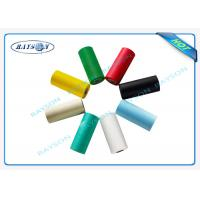 China Customized Polypropylene Non Woven Spun - Bonded Full Color Range wholesale