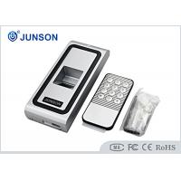 China Indoor Biometric Fingerprint Access Control with Metal Housing Wg26 wholesale