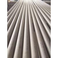 China TP347H ASTM A213 Stainless Steel Seamless Tube Pipe For Boiler wholesale