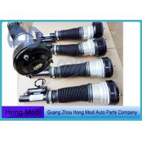 China Front Air Ride Suspension For Mercedes-benz W220 Air Spring OEM 2203202438 2203205113 wholesale