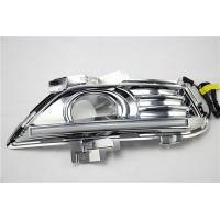 China Fit 2013 + Ford Fusion High Power 16 - Led Daytime Driving Lights Drl Fog Lamps Kit wholesale