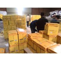 China A4 paper, paper wholesale