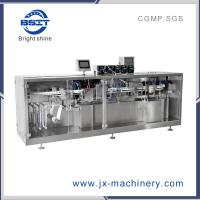 China PET/PE  Bottle Blowing and Filling and Sealing Machine for agricultural/chemical industry wholesale