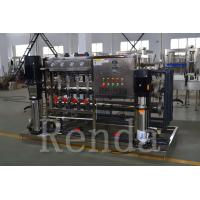 China 1000 LPH Drinking Water Treatment Systems Water Filter Water Purification Machinery wholesale