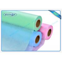 China SGS Pink Non Woven Medical Fabric Hydrophilic , Nonwoven Polypropylene Fabrics wholesale