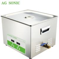 China Powerful Ultrasonic Sieve Cleaner For Your Lab 15L 300W with Heating wholesale