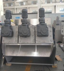 China Sludge Dewatering Machine Wastewater Treatment For Liquid/Solid Separation wholesale
