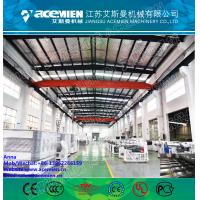 China Synthetic Multi-layer PVC Roof Sheet with ASA Resin Coating Making Line/Roofing SheeRoofing Sheet Making Machine wholesale