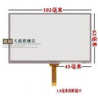 China 4.3 inch touch screen, small interface, 1.0mm distance, narrow mouth, welding, at043tn24 wholesale