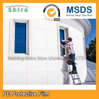 China 6 Month Uv Protection Safety & Security Window Film Glass Protection Recycable wholesale