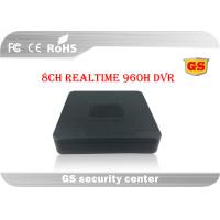 China 8Ch 960H CCTV Network Digital Video Recorder H.264 1080P Display wholesale