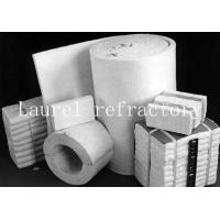 China Boiler doors Ceramic blanket insulation fireproof For pipe coverings wholesale