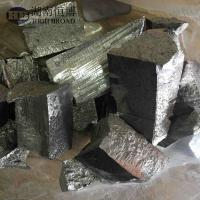 Buy cheap MgZr10 MgZr25 Mg30Zr Mg35Zr Magnesium Master Alloy Metal Ingots Surface Silver from wholesalers
