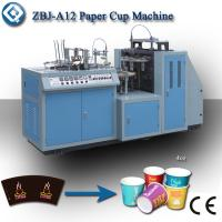 China China Low Cost ZBJ-A12 Automatic Paper Cup Making Machine Prices wholesale