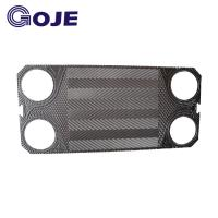 Buy cheap Stainless Steel SS304 Phe Plate For Rising Film Plate Type Evaporator Parts S121 from wholesalers
