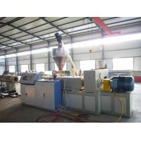 China Corrugated PVC Pipe Extrusion Line , Air / Oil Cooling System wholesale