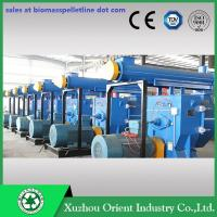 China Fish/Chicken/Cow/Sheep/Horse/Pig/Rabbit/Pet/Livestock Feed Pellet Making Mill Machine wholesale