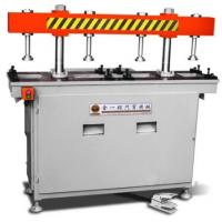 Quality Free Shipping KM-373C Hydraulic double cylinder press for sale