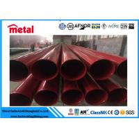 China X65 PSL2 3LPE 16 Inch Coated Steel Pipe SCH 40 Thickness Round Section Shape wholesale