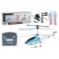 China 3CH RTF Electrical Metal Frame Remote Controlled RC Helicopter with Gyroscope ES-QS9005 wholesale
