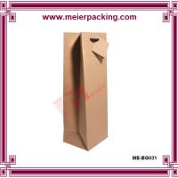 China Wine paper bag for packaging paper kraft bag ME-BG031 on sale