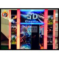 China 5D Cinema Equipment with Professional Projector System and Motion Chair wholesale