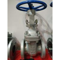 China ANSI 16.5 B API 600 Cast Steel Flanged Gate Valve WCB Gate Valve wholesale