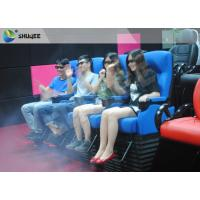 China 2DOF 4D Movie Theater With Durable Electric Motion Seat And 13 Special Effects wholesale