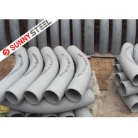 China API 5L Gr.B Pipe bend wholesale