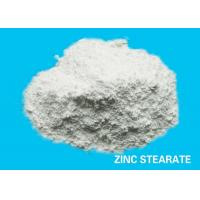 Quality Easily Incorporated Zinc Stearate Powder Improving Sanding Property For NC Coatings for sale