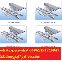 Buy cheap CNC Machine tool accessories--Streel Drag Link of Model GLE from wholesalers