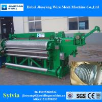 China Best price automatic 0.5~2.5mm Galvanized electric welded wire mesh welding machine wholesale