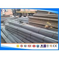 China DIN 1.0501/C35 Hot Rolled Steel Bar ,Mild Steel Round Bar , Length as your request , quenched&tempered wholesale