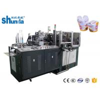 China Food Packaging Box Paper Bowl Making Machine Printed Paper Kebab Box Forming Machine on sale