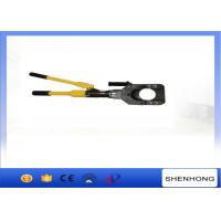 China Manual Hydraulic Cable Cutting Tools CPC-85 For Cutting Cu /Al Cable Max Φ85mm wholesale
