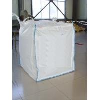 China Type A side stitch lock bulk bags ,  flexible intermediate bulk container wholesale