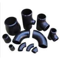 Buy cheap Carbon Steel Pipe Fittings from wholesalers