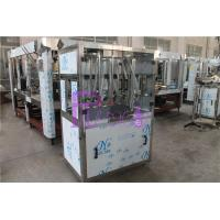 China 7.5kw Dust proof Bottle Blow dryer For Removing Bottle Humidity of soft drink processing line wholesale