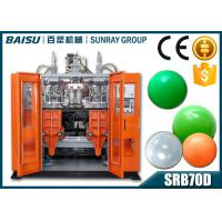 China LDPE Plastic Sea Ball Extrusion Blow Moulding Machine wholesale