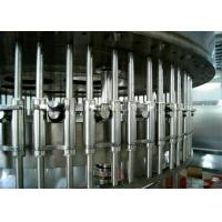 China 50KGPH Milk Powder Production Line Turn Key Projects Solution 50kg / H Capacity wholesale