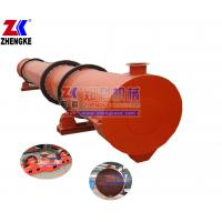 China Professional manufacture sponge iron rotary dryer wholesale
