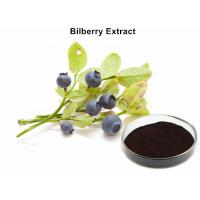 China Pure Dark Bilberry Fruit Extract For Eyes Health, Organic Natural Plant Extracts wholesale